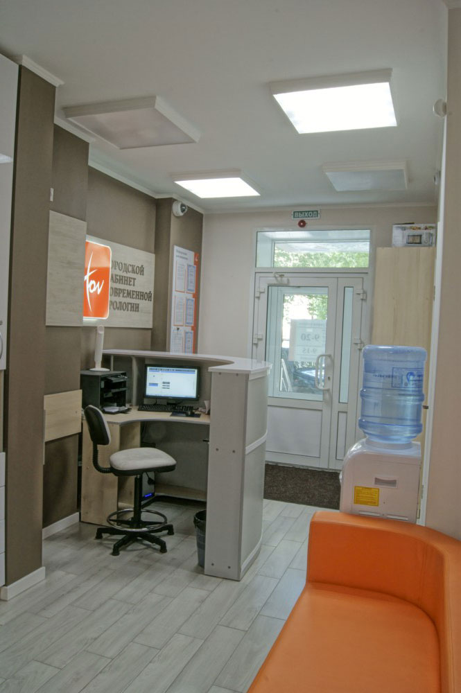 Лечение урологических, андрологических и других заболеваний в Магнитогорске в кабинете доктора Новикова В.Г.